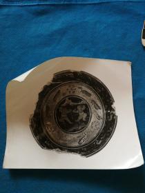 文物照片 尺寸15小x12厘米