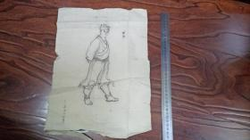 1962年手绘人物:武松