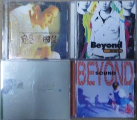 张国荣 刘德华 B安  旧版 港版 原版 绝版 CD