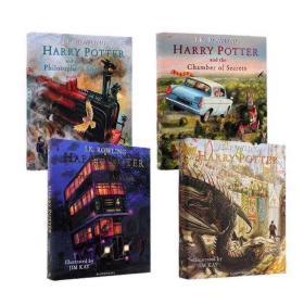 哈利波特 精装彩绘本4册小达人点读版