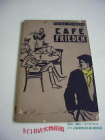 1958年 外文原版书  cafe frieden