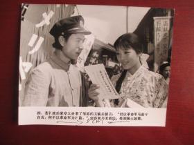 中国电影资料馆流出 电影海报设计及电影剧照洗印【片样】57  尺寸:15.2厘米*12厘米