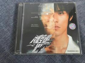 CD +VCD 周杰伦 八度空间 湖南金蜂音像正版 拆封