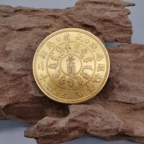金币古钱币银币鎏金币纪念金铜币晚清民国解放后期珍品鉴赏收藏品