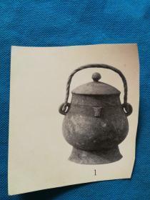 文物照片 尺寸9.5x10厘米