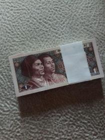 8001老两冠一刀百连,捆印,角有微脏及撞,原票保真,按图发货