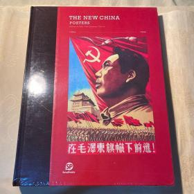 The New China:Posters 《新中国海报1950-1990》(中国宣传画 老海报)