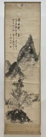 日本回流字画 原装旧裱  582号  (田荷香)