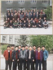 90年代彩色照片-长春工业干部管理学院毕业照(2张)