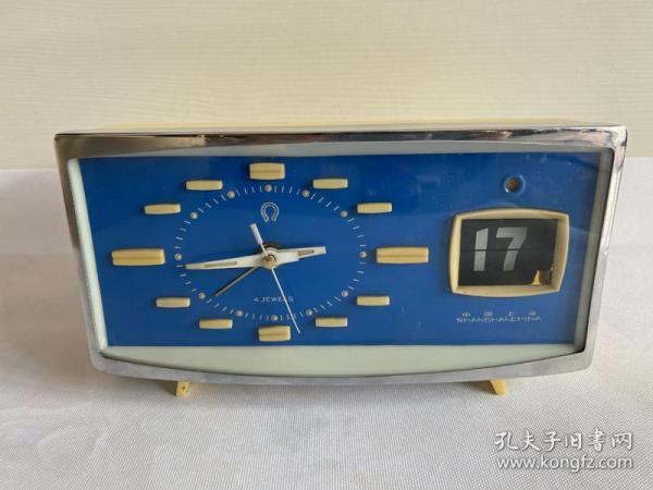 怀旧老物件80年代上海晶体管4钻电闹钟道具摆设收藏