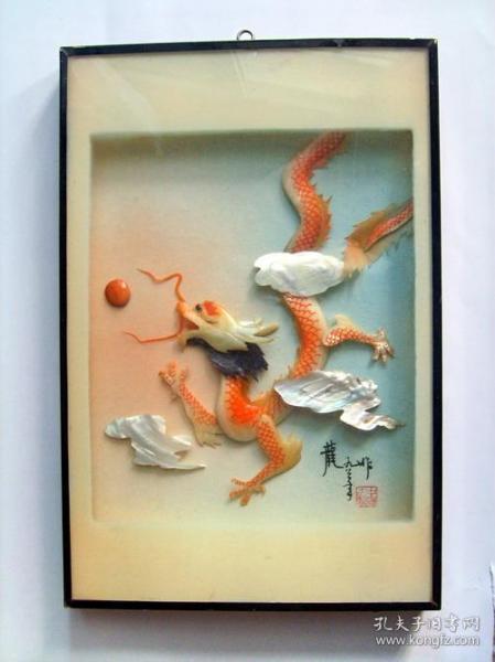 1982年貝雕/貝殼手工制品 工藝品老掛件擺件   龍