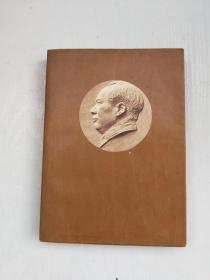 毛选,毛著,毛泽东选集第五卷,超大版本,与众不同的版本!捧在手里感觉确实不同!内有少数人闹事,毛主席有招儿!(见395页)详情见图。