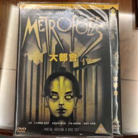 DVD双碟版,大都会(上下集)德国早期经典科幻片,数码修复特别版