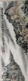 张松山水画