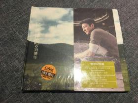 CD +DVD 刘德华 长途伴侣 鸿艺正版 全新未拆