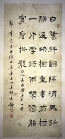 陈景舒,89×40