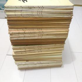 文物(1973年1-2)(1974年6.8.9.11)(1975年2-12)(1976年1-12)(1977年1-12缺10)(1980年4-12)(1983年1-12缺8.9)(1984年1-11)(1985年8-12)(1988年1.3.4)(1963年8.1965年6.1966年4)