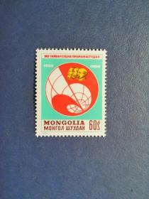 外国邮票 蒙古邮票 1988年《和平和社会主义问题》杂志30年 1全(无邮戳新票)