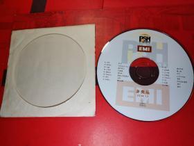 VCD--百代丶歩升音乐。宣传碟。内有许巍、刘德华等演唱。MTV精选(非卖品)VCD。品可以.