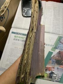 民国中医广告剪报大开本一厚册,内有上海名医广告,内页有虫蛀。老中医有心之作。