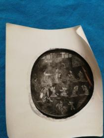 文物照片 尺寸15x13厘米