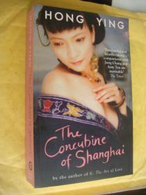 The Concubine of Shanghai 上海姨太太 英文原版
