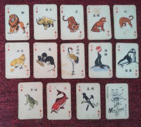 【小型扑克牌动物图案】五十三张