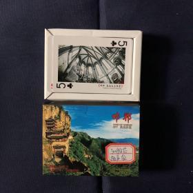 邯郸风光扑克 扑克收藏艺术扑克 抽屉盒装 全套不缺 中国优秀旅游城市中国历史文化名城邯郸54处景区全部景点