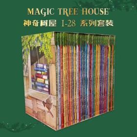 Magic Tree House 1-28 Boxset 神奇树屋第一辑英文原版1-28)送原版音频
