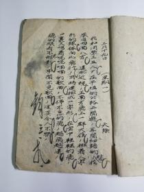 抗战时期学生书写特色内容日记一组