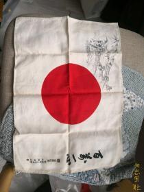 日军旗帜 喜峰口战役后日军在旗面上画的长城图案也是越过长城掀开全面侵华的铁证。勿忘国耻