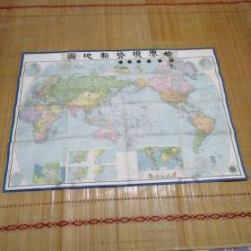 民国世界现势新地图