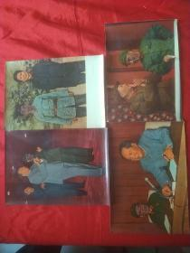 老照片:毛泽东和林彪的彩色照片:共35张