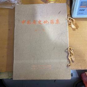 中国历史地图集 第一册、第二册、第三册  第四册、第七册(五合售)