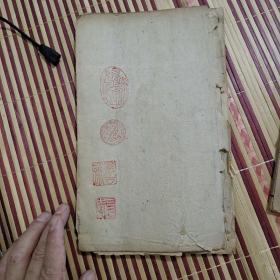 大清律例新编统纂集成38    39    40。