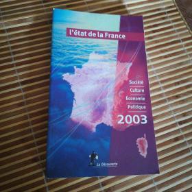 L'état de la France (法国社会文化经济生活全介绍)