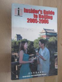 北京生活指南 = The Insider's Guide to Beijing : 2005~2006 : 英文