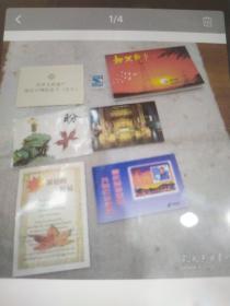 1元/张  1997年香港回归纪念卡等
