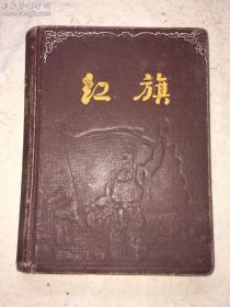 50年代四川重庆某校干部的笔记本 记录了重庆市开县革命先驱陈仕仲、《涪陵民报》主编段仲榕和抗战老兵等人的调查材料