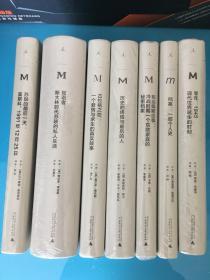 理想国译丛:苏联的最后一天、耳语者、古拉格之恋、历史的终结与最后的人、档案:一部个人史、布达佩斯往事、零年:1945(七册合售)