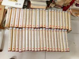 中华人民共和国法律法规及司法解释分类汇编 40本全