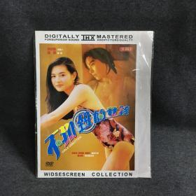 不扣钮的女孩  DVD  光盘  碟片  未拆封(个人收藏品) 外国电影 绝版