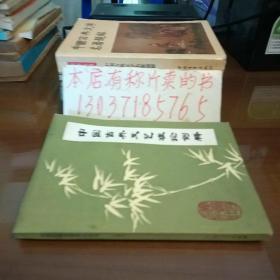中国古典文艺理论例释(包正版现货)