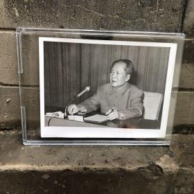 毛主席在大会上讲话-新华社新闻底稿照片57