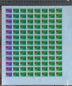 """邮电和电信单据类------1994年共青团""""优秀共青团员""""试验印刷样品邮票,原胶整版104张;"""