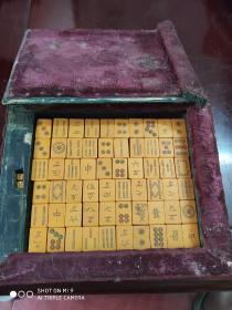 木盒装手工刻老麻将一付(120张全)