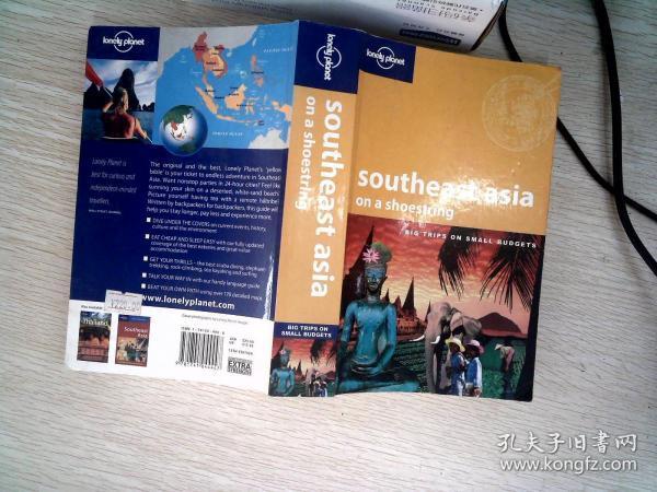 东南亚 Southeast Asia
