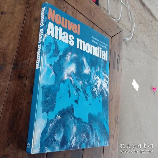 nouvel atlas mondial【8开精装】
