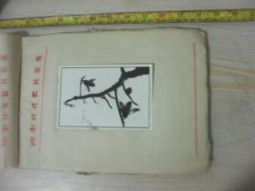 1990年代湖南科技报 报头设计稿  木刻照片 广西南宁橡胶厂沈永春