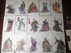 三国人物画,共32张,其他人物